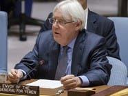 غريفيث عقد اجتماعاً غير رسمي ضم سياسيين يمنيين في لندن