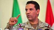 عرب اتحاد کی صعدہ میں آپریشن کے دوران پیش آنے والے حادثے کی تحقیقات کا اعلان