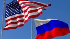 ماسکو میں امریکی سفارت خانے میں روسی خاتون جاسوس کا انکشاف