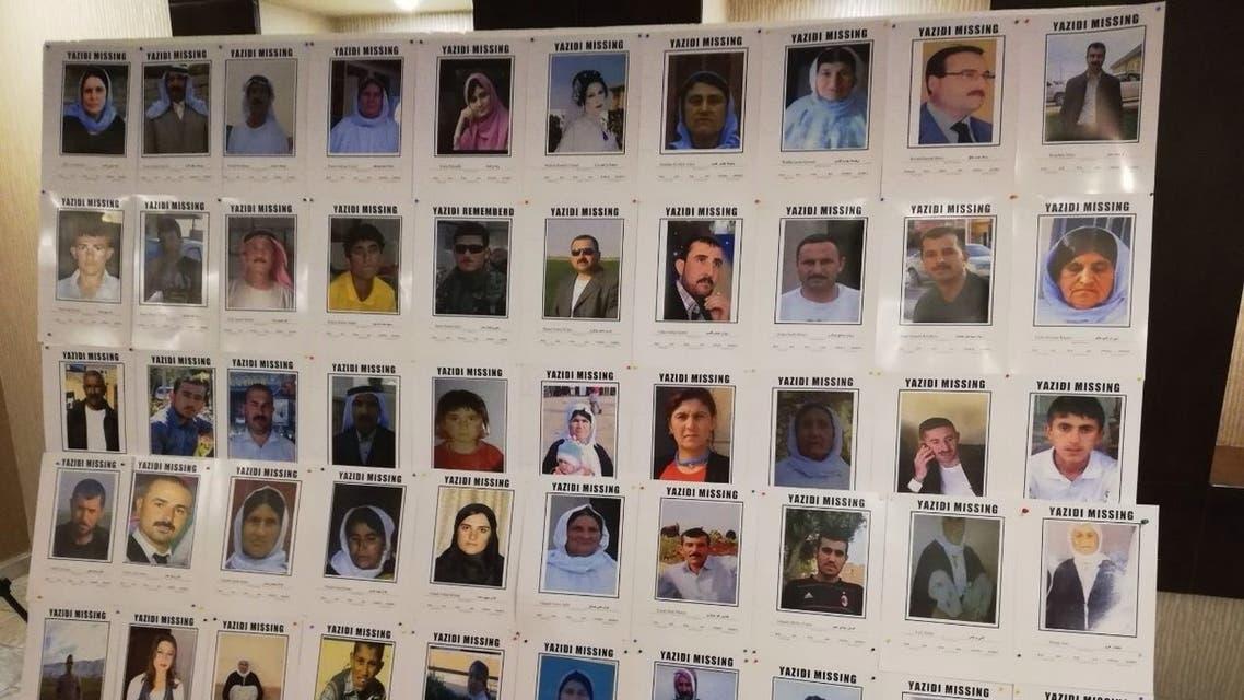 الذكرى الرابعة لإبادة الإيزيديين بالعراق.. فما مصيرهم؟