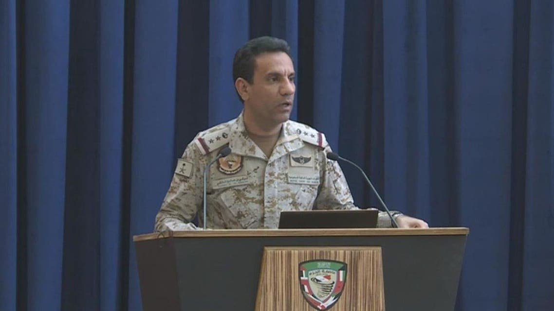 Colonel Turki al-Malki, spokesman for the coalition for the Support of Legitimacy in Yemen,  addresses a press conference on Friday. (Supplied)