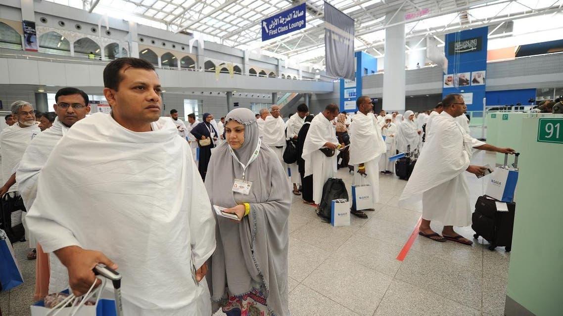 hajj saudi arabia (AFP)