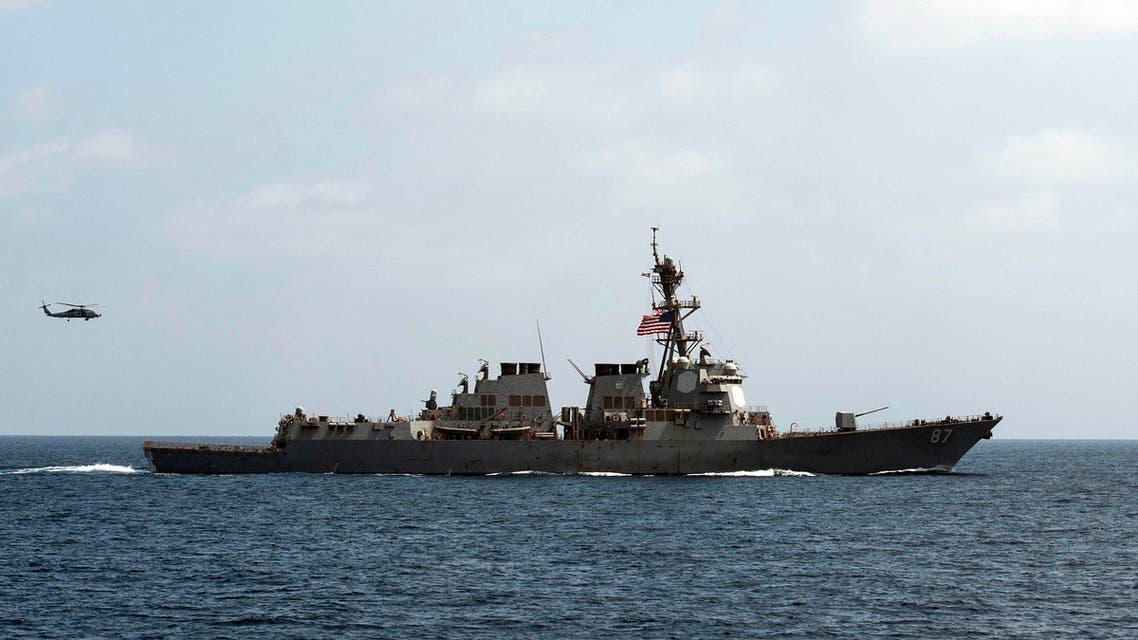 oil ship yemen. (AP)