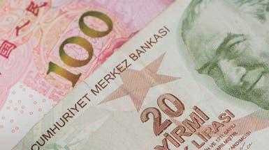 أردوغان: تركيا ستصدر سندات باليوان للمرة الأولى