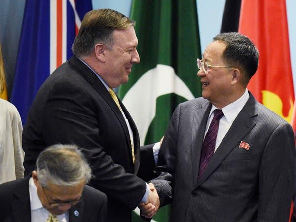 كوريا الشمالية عن بومبيو: نبتة سامة
