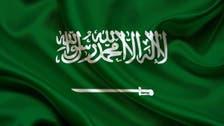 السعودية ترفض الإعلان الأميركي بشأن الجولان المحتل