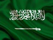 السعودية تؤكد تعاونها مع وكالات الأمم المتحدة