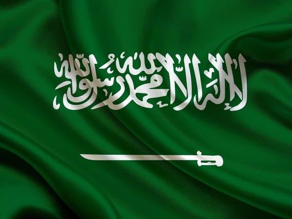 السعودية تدين انتهاك إيران لسيادة العراق