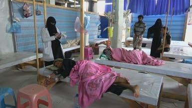 إغلاق 80% من مرافق الصحة الإنجابية باليمن بسبب نقص التمويل