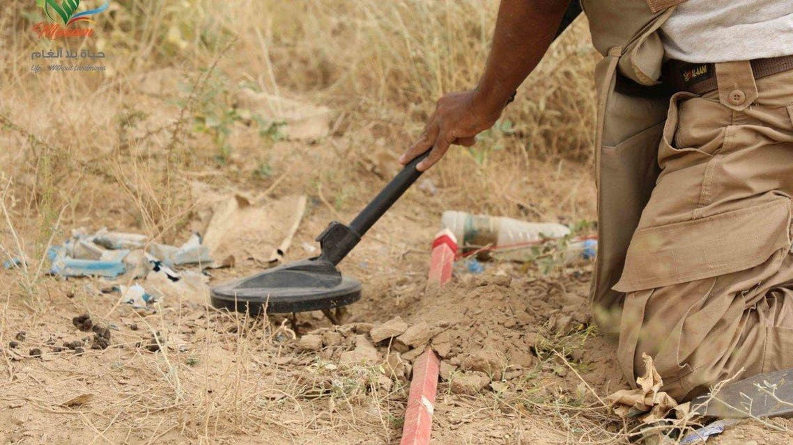 Landmines constitute a major impediment to social and economic development efforts and expose Yemeni citizens to potentially fatal risk for generations to come, MASAM says. (Supplied)