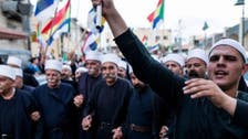 Israeli Druze rally against Jewish Nation Law in Tel Aviv