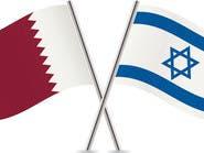 تنسيق قطري - إسرائيلي لإفشال المصالحة الفلسطينية