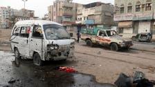 مركز إسناد باليمن: هجوم سوق السمك انتهاك للقانون الدولي