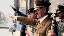ہٹلر نے اس خوف ناک ہتھیار کے ذریعے لندن کو تباہ کرنے کی کوشش کی