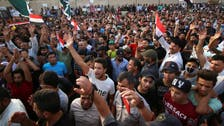 عراق : بصرہ میں مظاہرین کی پُلوں اور شاہراہوں کو بلاک کرنے کی دھمکی