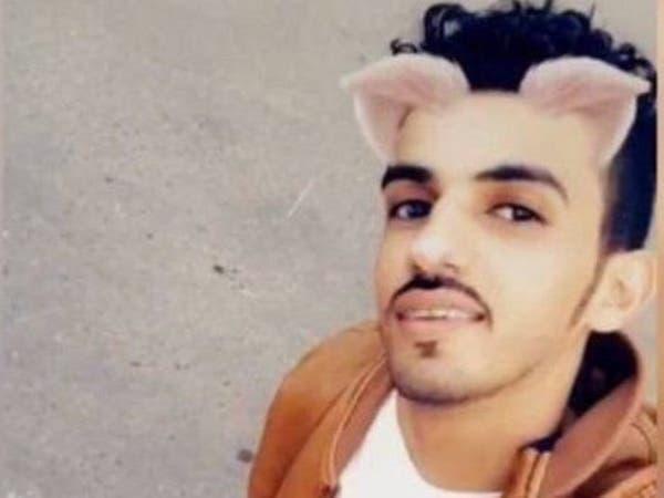 اختفاء شاب سعودي في ظروف غامضة باسطنبول