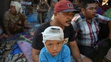 Magnitude 6.6 quake hits North East of Raba, Indonesia – USGS