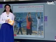 """العربية.نت اليوم..نساء ليبيا و""""الجيم"""" وأسباب وجود الكرش"""