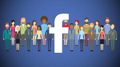 خبراء الأمن: تتبع حسابات فيسبوك الوهمية أصبح أصعب