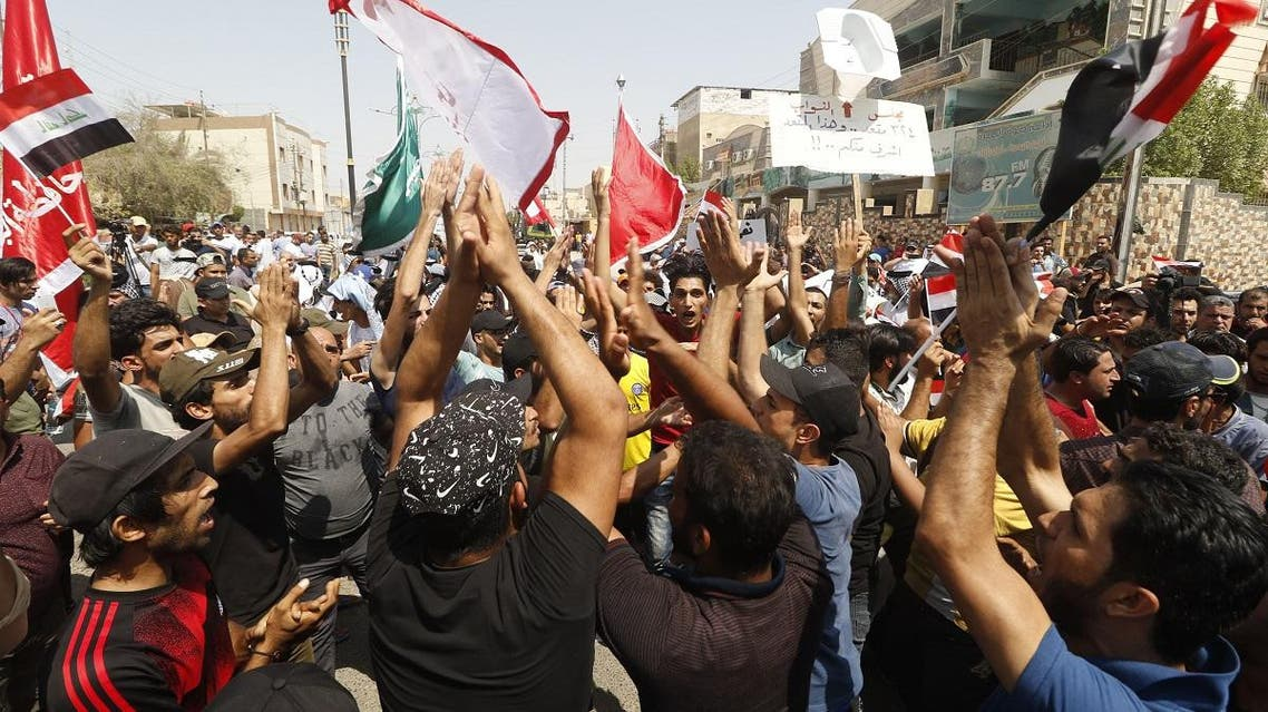 iraq basra protests (AFP)