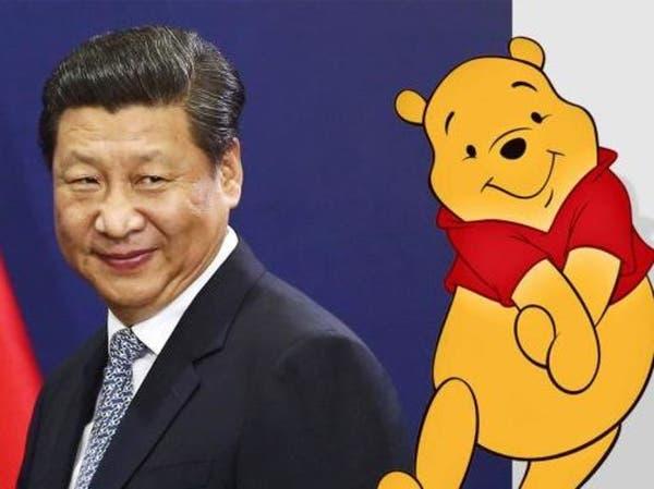 """الصين تمنع عرض فيلم لديزني.. والسبب """"يشبه الرئيس"""""""