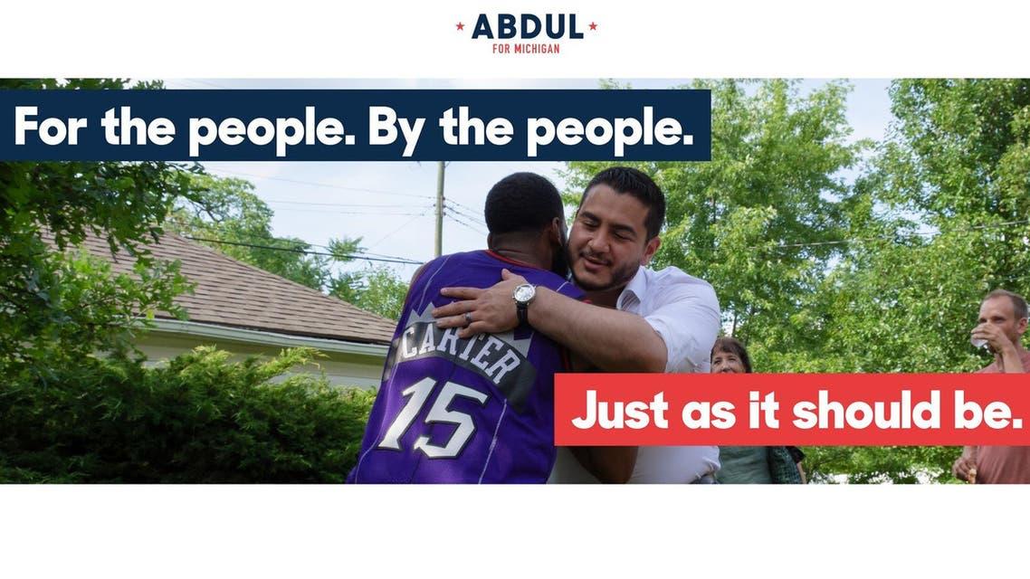 abdul el sayed