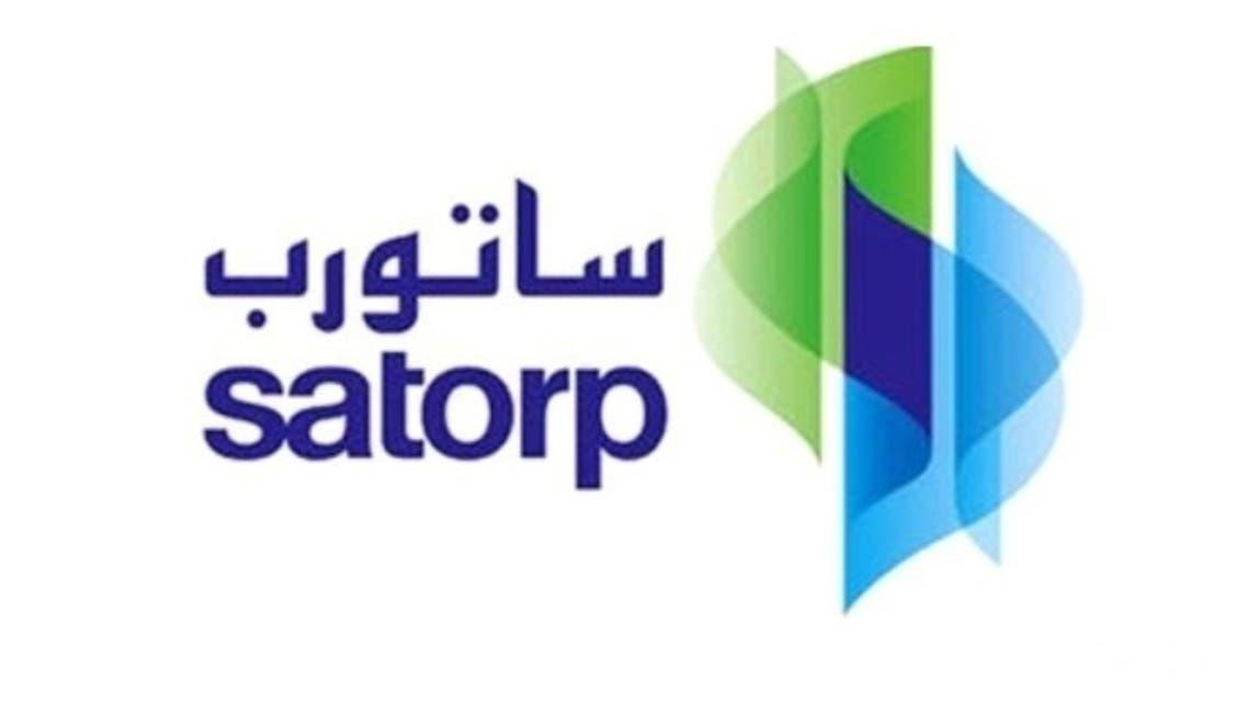 ساتورب أرامكو توتال العربية