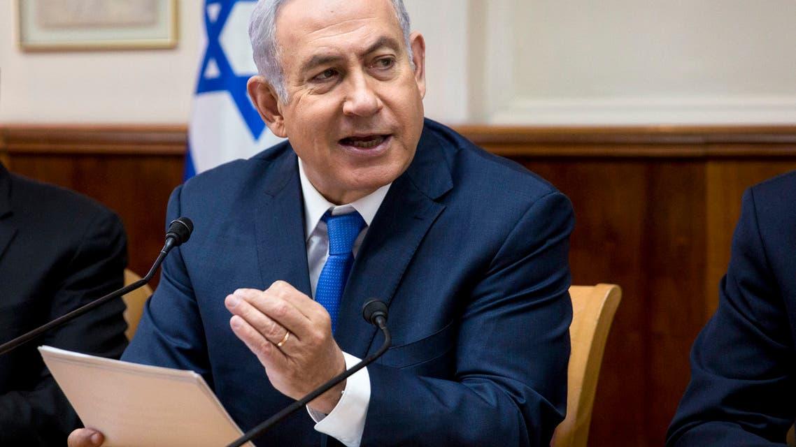 نتنياهو netanyahu