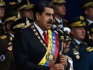 فنزويلا..مادورو يعلن قطع العلاقات الدبلوماسية مع أميركا