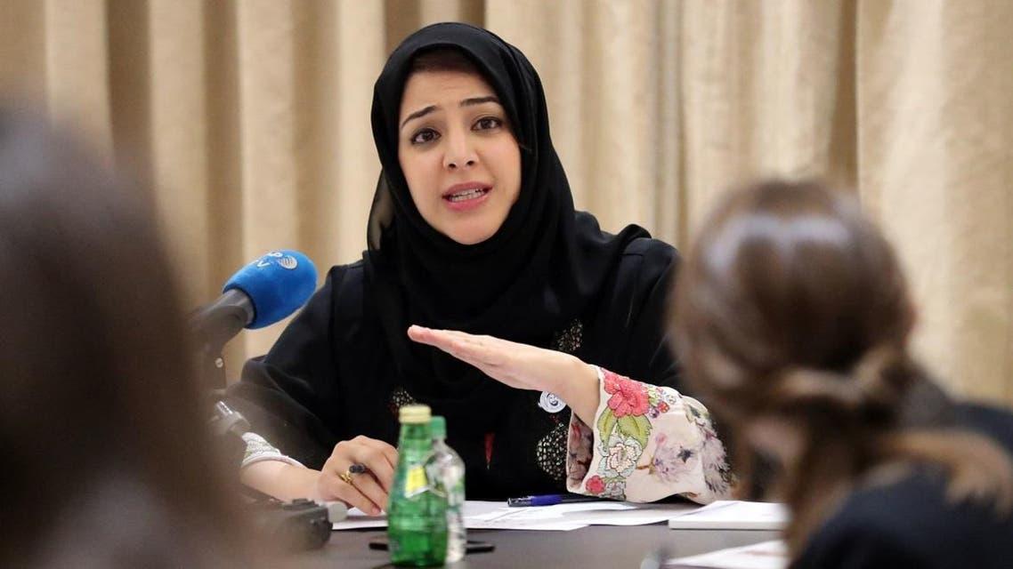 Reem al-Hashemi (AFP)