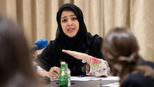 UAE backs UN talks in Geneva on Yemen, says minister Reem al-Hashimi