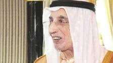 EUR 1 mln ransom for Kuwaiti businessman missing in Romania since 2015