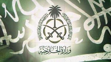 السعودية تدعو فرقاء عدن إلى اجتماع عاجل