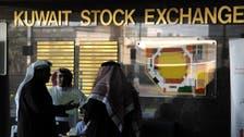 كيف تتفاعل أسهم بنوك الكويت بعد إلغاء سقف تملك الأجانب؟