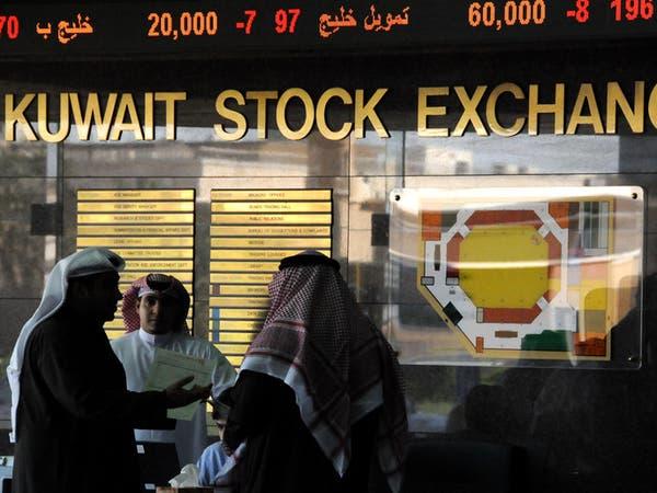 لماذا غيّرت بورصة الكويت مسارها؟