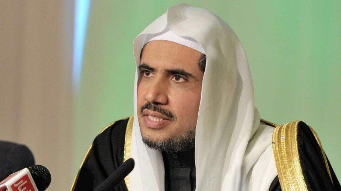 Muslim World League Secretary General Mohammed al-Issa. (SPA)