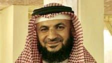 Asians kill an Imam of a Bahraini mosque, cut him in pieces