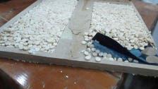 Saudi customs foil attempt to smuggle 2.6 million Captagon pills