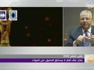 """بلاتر يكشف قصة """"نصيحة"""" قطر.. وأموال سان جيرمان"""
