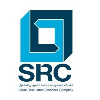 """""""السعودية لإعادة التمويل"""" للعربية: نستعد لإصدار صكوك دولية بما يصل إلى مليار دولار"""