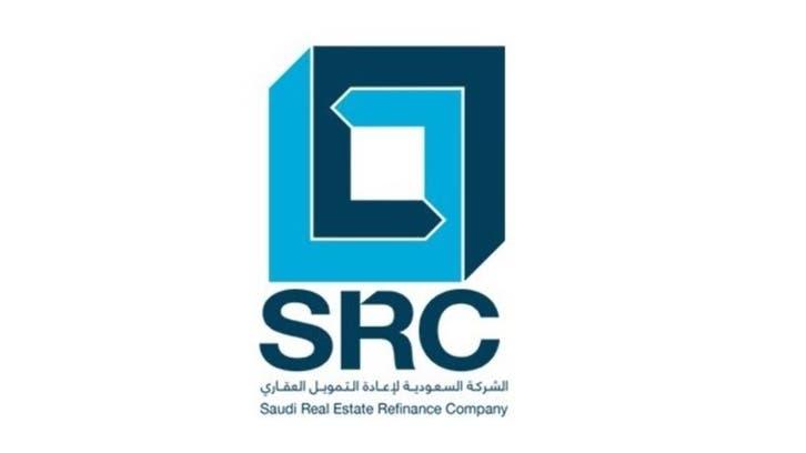 السعودية لإعادة التمويل العقاري تصدر صكوكاً بـ4 مليارات ريال