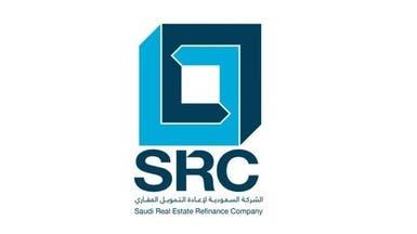 منح ضمانات سيادية لصكوك السعودية لإعادة التمويل العقاري