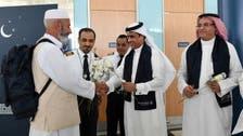 More than 1.14 mln pilgrims arrive in Saudi Arabia