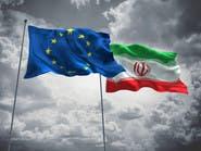 """نشطاء لأوروبا: أغلقوا السفارات """"مراكز إيران الإرهابية"""""""