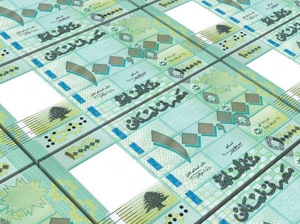 وزير: محادثات ديون لبنان لن تتجاوز 9 أشهر إذا خلصت النوايا