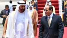 اماراتی ولی عہد مصر پہنچ گئے، صدر السیسی سے ملاقات