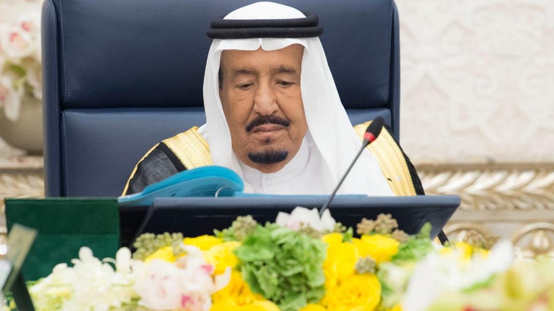 Saudi King Salman cabinet meeting NEOM canada. (SPA)