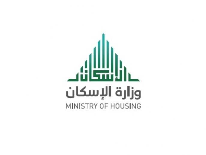 """السعودية: توثيق العقود التجارية في """"إيجار"""" يرتفع 40% في سبتمبر"""