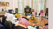 سعودی کابینہ کا نیوم میں اجلاس ، کینیڈا کا مؤقف پھر مسترد
