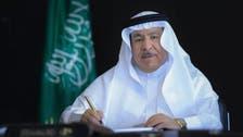 کینیڈا سفارت کاری کے سادہ اصولوں کی پاسداری میں ناکام رہا : سعودی عہدہ دار